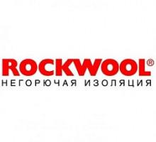 Минеральная теплоизоляция «Rockwool»